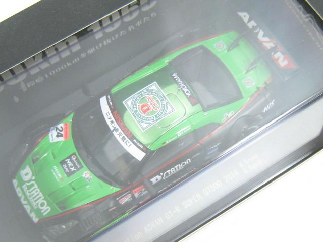 EBBRO エブロ 45063 1/43 SUPER GT500 2014 No.24 D'station ADVAN GT-R 鈴鹿1000㎞を駆け抜けた名車たち SUZUKA THE FINAL ミニカー_画像3