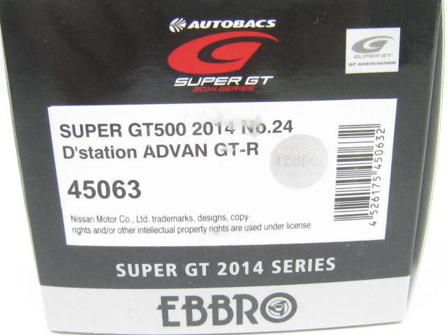 EBBRO エブロ 45063 1/43 SUPER GT500 2014 No.24 D'station ADVAN GT-R 鈴鹿1000㎞を駆け抜けた名車たち SUZUKA THE FINAL ミニカー_画像6