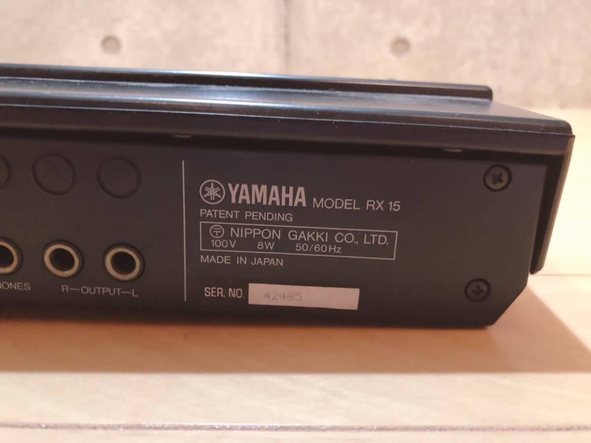 【限定セール】Yamaha RX-15 デジタル リズム プログラマー ヴィンテージ ドラム マシン ヤマハ(通電のみ確認済)_画像4