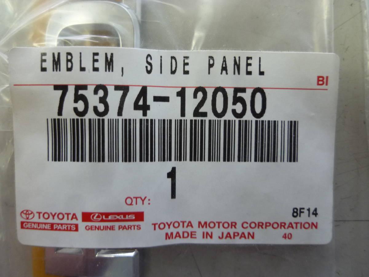 Toyota 75374-12060 Side Panel Emblem