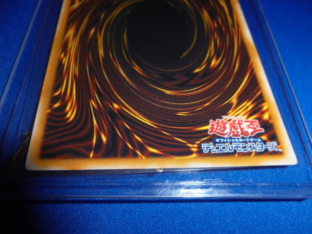 遊戯王 美品  青眼の白龍 アルティメットレア レリーフ SM-51 ローダー付 ブルーアイズホワイトドラゴン_画像10