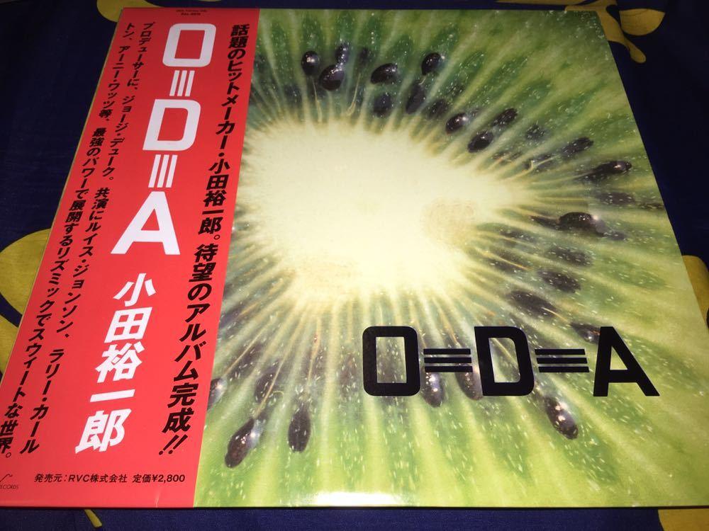 小田裕一郎★中古LP国内盤帯付「O=D=A」_画像1