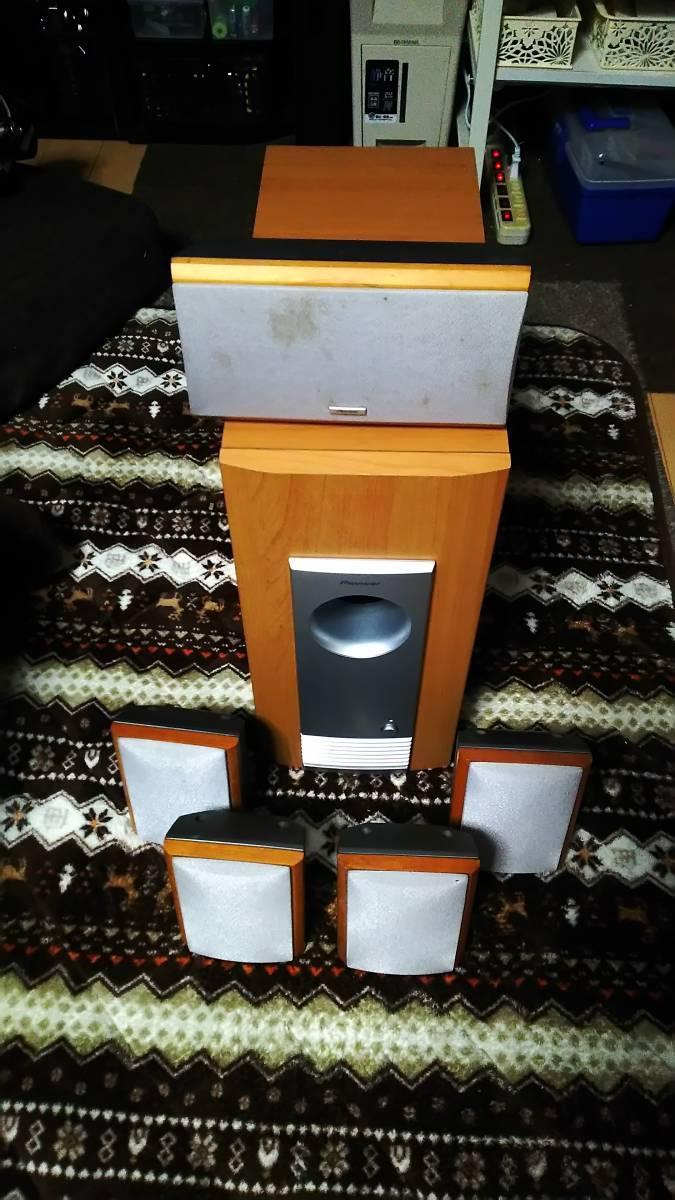 【定価80000円相当】5.1ch ホームシアター+アンプセット【パイオニアS-HS11】+【VICTOR RX-E100】_画像1