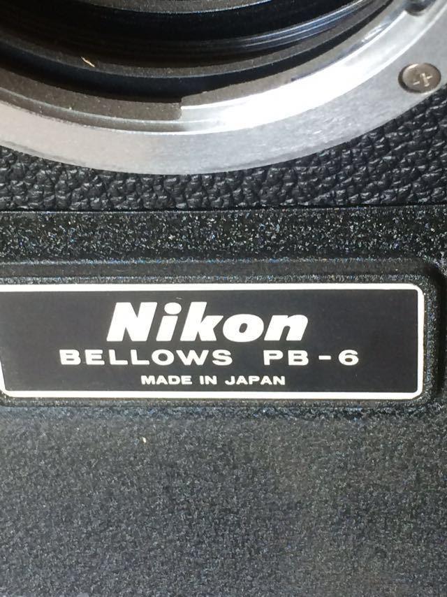 NIKON ニコン bellows ベローズ pb-6 フォーカシング velbon macro slider カメラ機材 _画像2