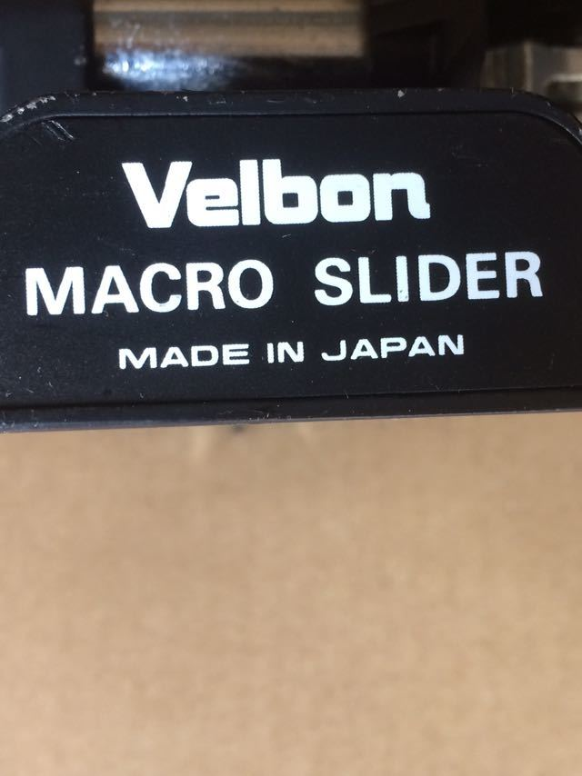 NIKON ニコン bellows ベローズ pb-6 フォーカシング velbon macro slider カメラ機材 _画像9