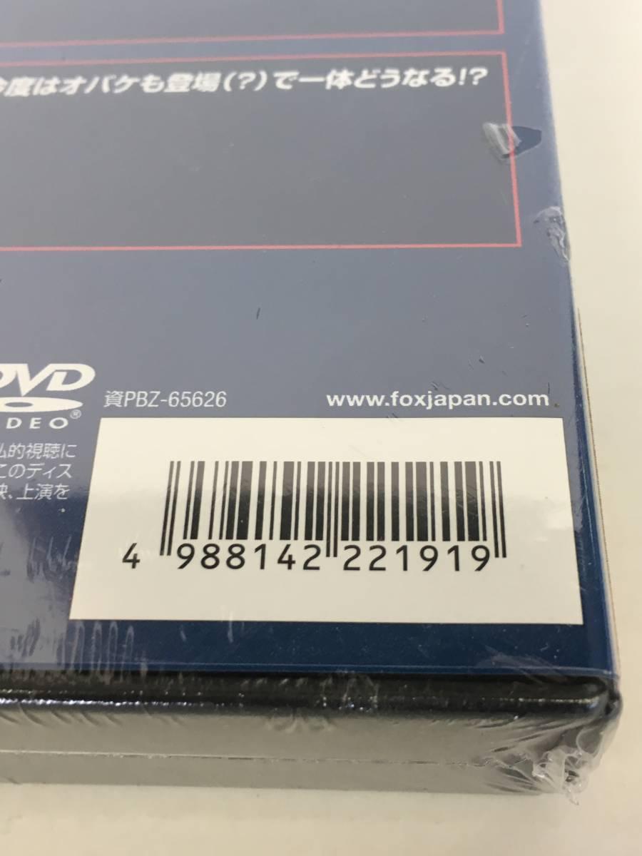 009k117★DVD★ホームアローン DVDコレクション 5枚組 ☆未開封品☆_画像4