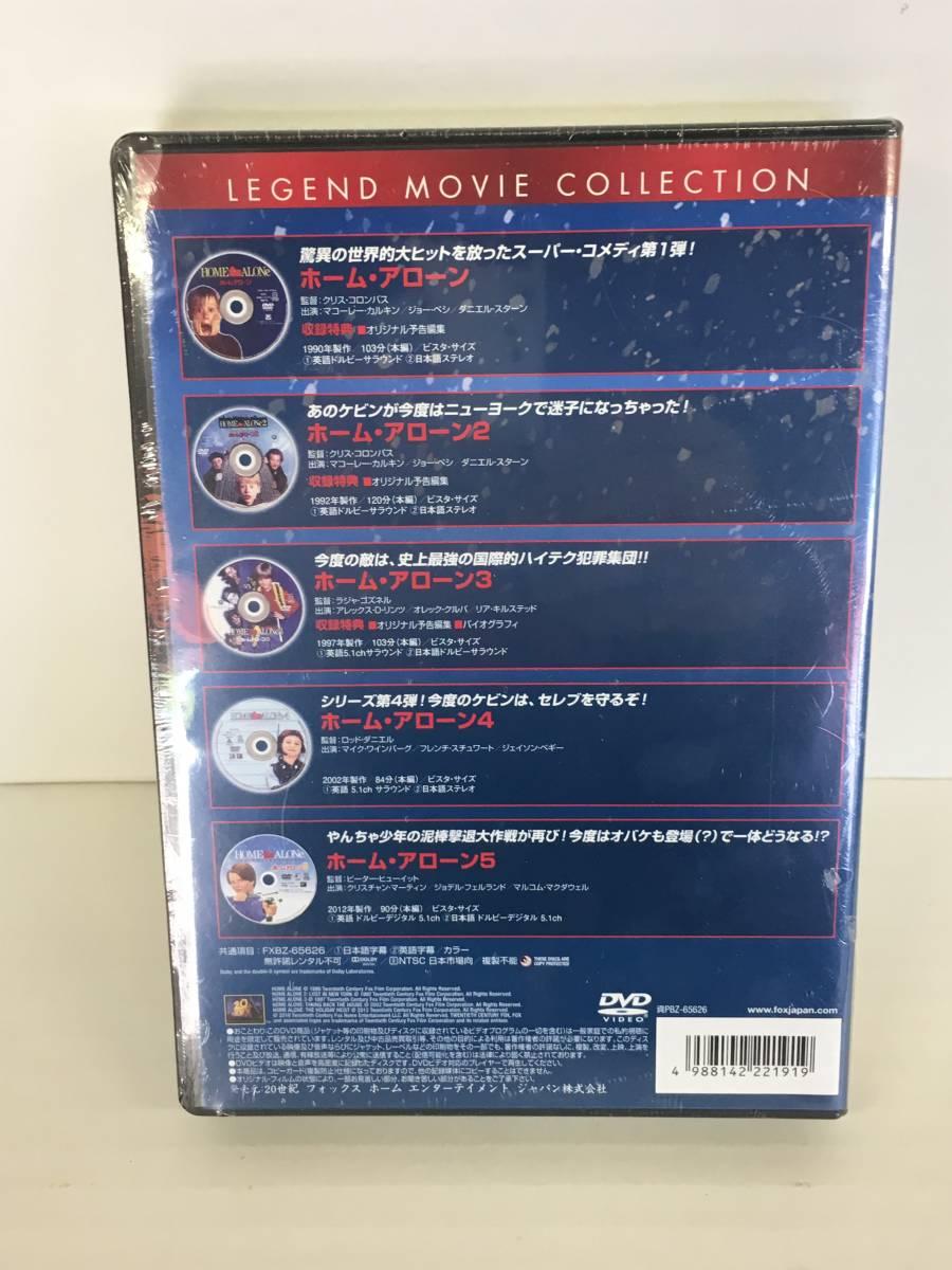 009k117★DVD★ホームアローン DVDコレクション 5枚組 ☆未開封品☆_画像2