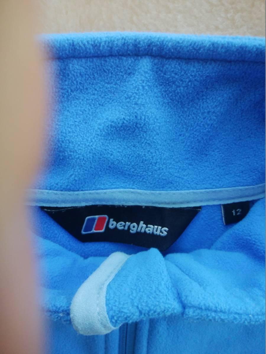 バーグハウス berghaus  マイクロフリース フルジップ ストレッチジャケット ブルー色 Lサイズ_画像2