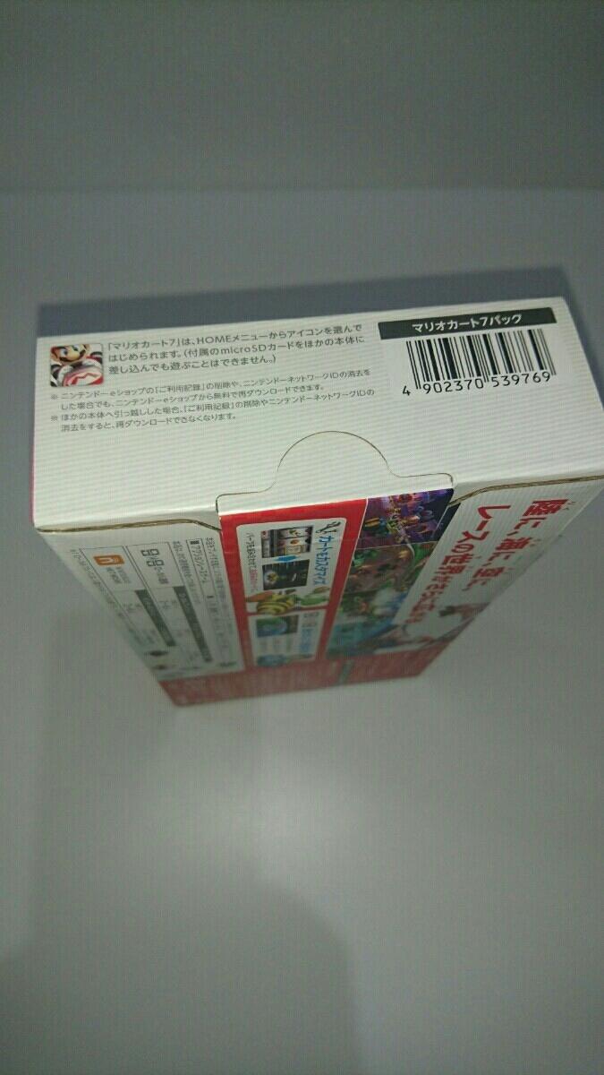 New ニンテンドー2DS LL マリオカート7パック 新品未開封_画像2