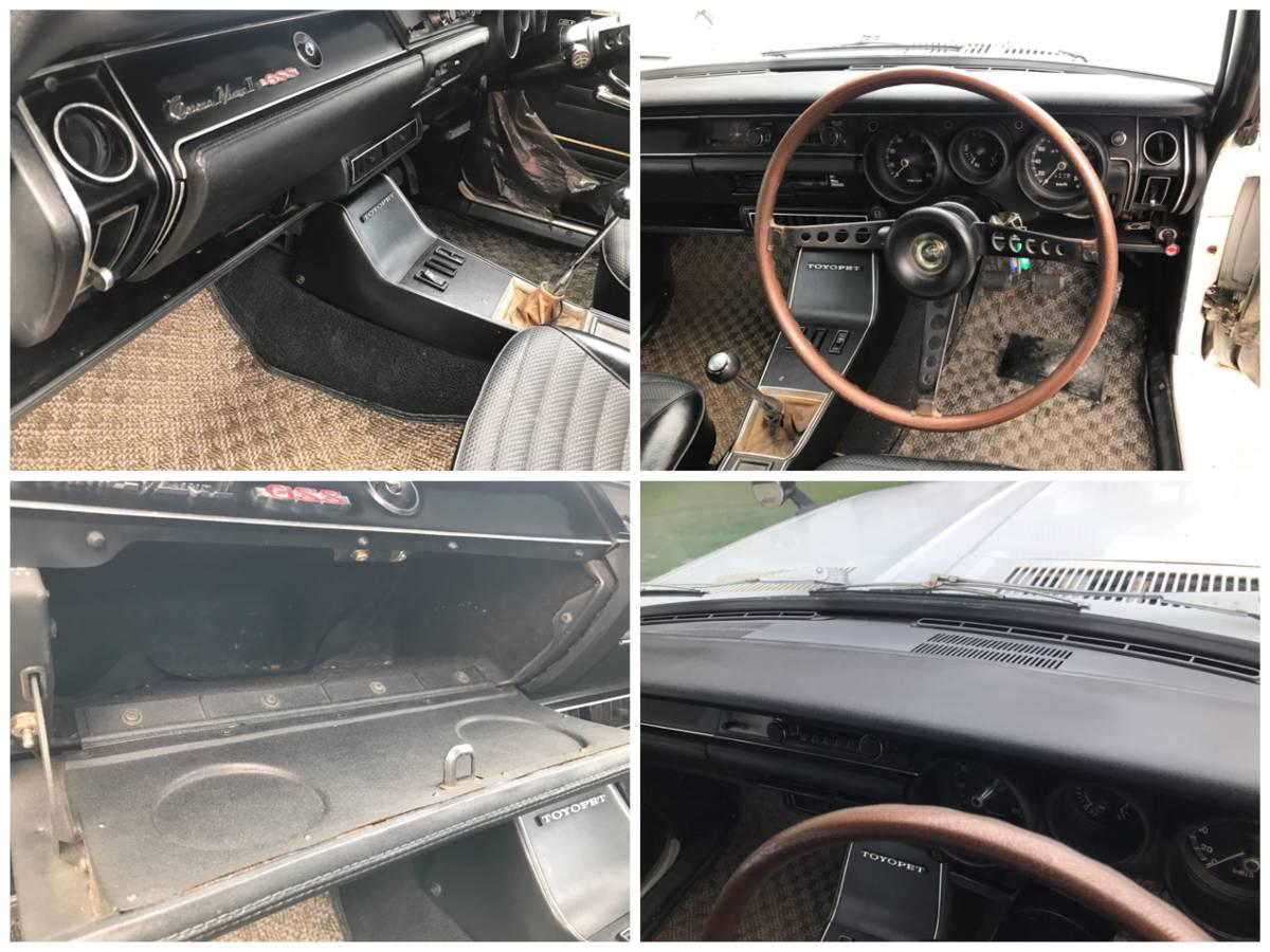 S46 トヨタ コロナ マークⅡ GSS 2ドアクーペ 実動車 書類あり 旧車 現状 レストアベース_画像5