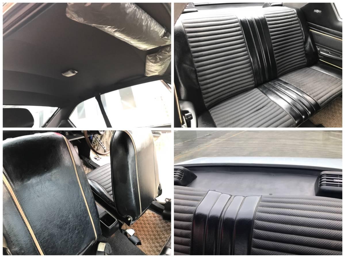 S46 トヨタ コロナ マークⅡ GSS 2ドアクーペ 実動車 書類あり 旧車 現状 レストアベース_画像4