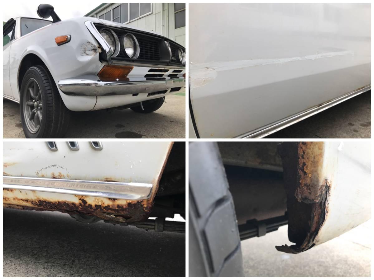 S46 トヨタ コロナ マークⅡ GSS 2ドアクーペ 実動車 書類あり 旧車 現状 レストアベース_画像8
