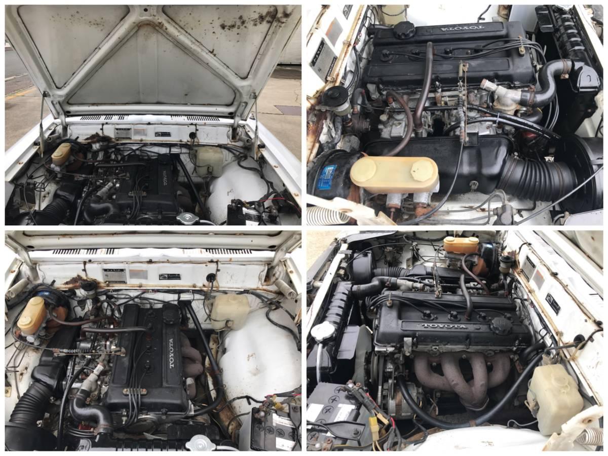 S46 トヨタ コロナ マークⅡ GSS 2ドアクーペ 実動車 書類あり 旧車 現状 レストアベース_画像6