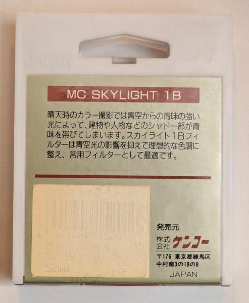 KENKO ケンコー MC 1B スカイライト 52mm Used_画像2