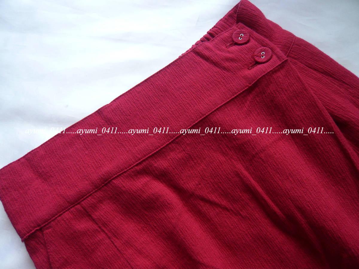 春夏♪アーバンリサーチ/赤レッド・楊柳マキシロングスカート/フリーサイズ/URBAN RESEARCH_画像2