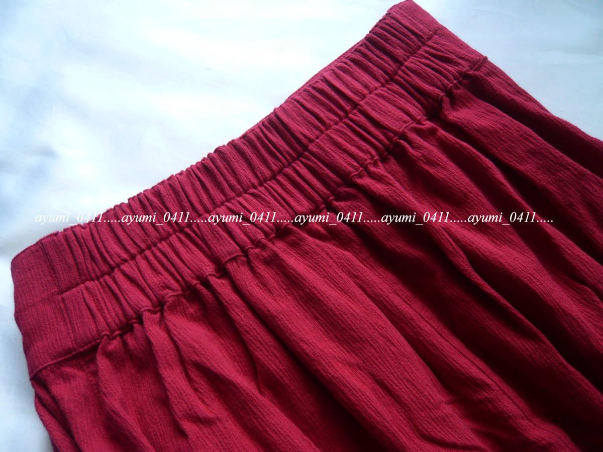 春夏♪アーバンリサーチ/赤レッド・楊柳マキシロングスカート/フリーサイズ/URBAN RESEARCH_画像4