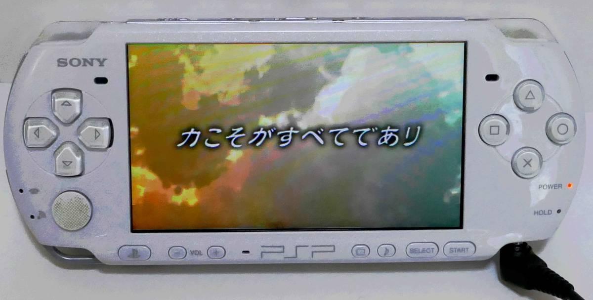 ☆SONY PSP-3000本体 +Memory Stick Pro Duo2G+ACアダプター+ソフト3本英雄伝説他+化粧箱 ☆_画像8