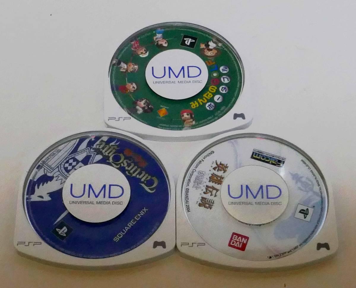 ☆SONY PSP-3000本体 +Memory Stick Pro Duo2G+ACアダプター+ソフト3本英雄伝説他+化粧箱 ☆_画像9