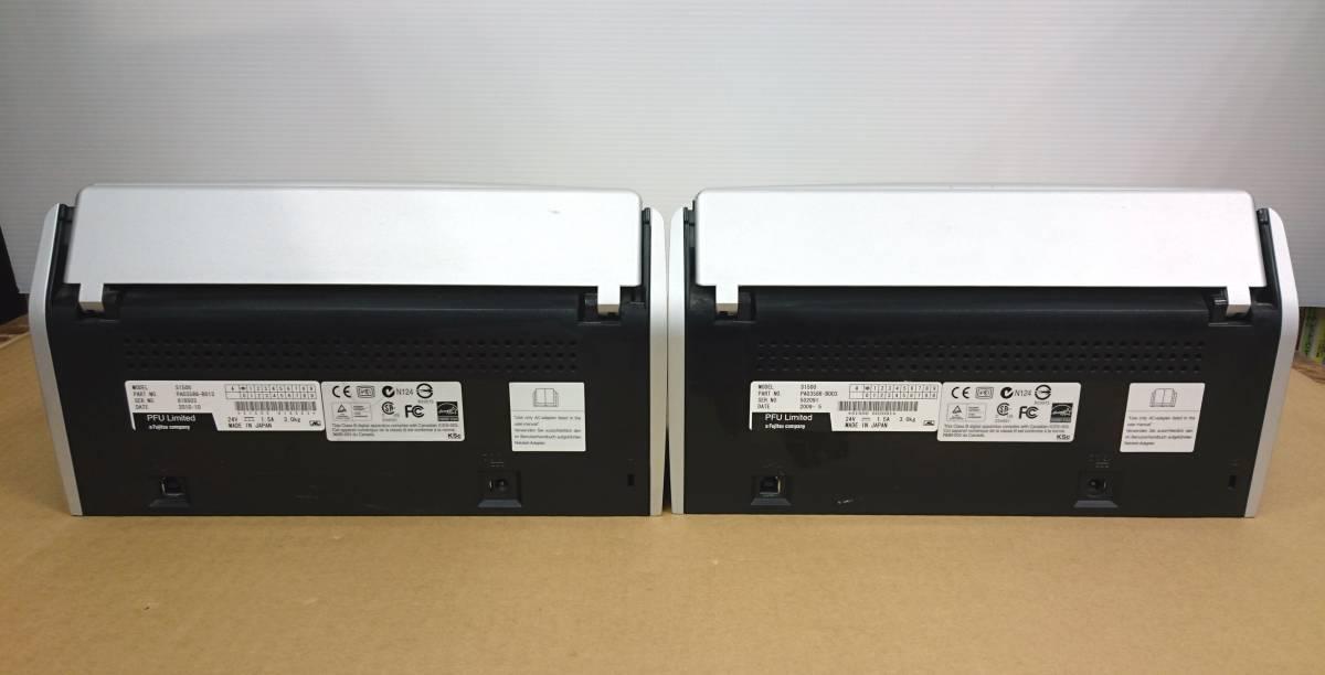 FUJITSU 富士通 スキャナ ScanSnap S1500 2台セット 通電確認済みです。ジャンク扱いです。_画像3