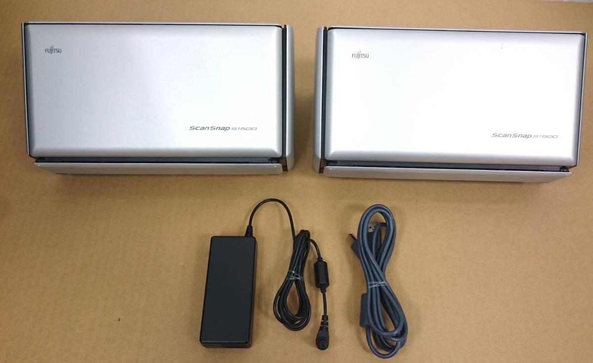 FUJITSU 富士通 スキャナ ScanSnap S1500 2台セット 通電確認済みです。ジャンク扱いです。
