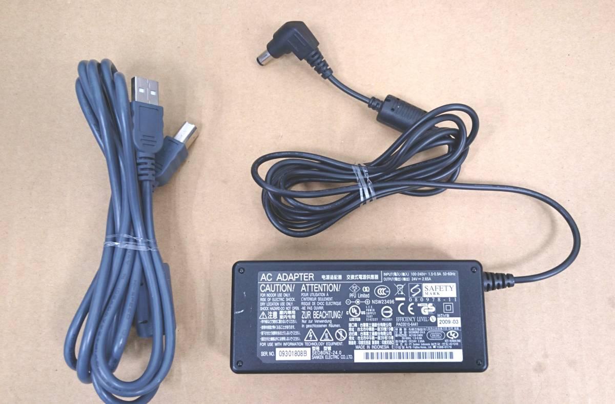 FUJITSU 富士通 スキャナ ScanSnap S1500 2台セット 通電確認済みです。ジャンク扱いです。_画像5