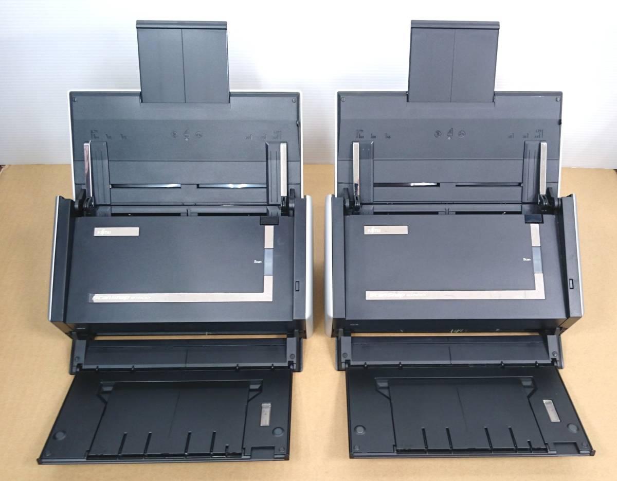 FUJITSU 富士通 スキャナ ScanSnap S1500 2台セット 通電確認済みです。ジャンク扱いです。_画像2