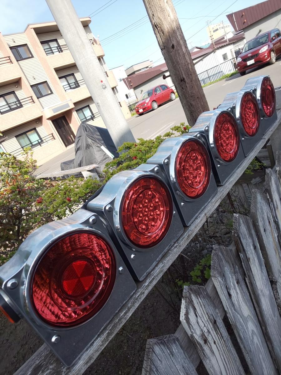 ☆いすゞ純正 丸型 3連LEDテールランプ ICL製 左右セット_画像3
