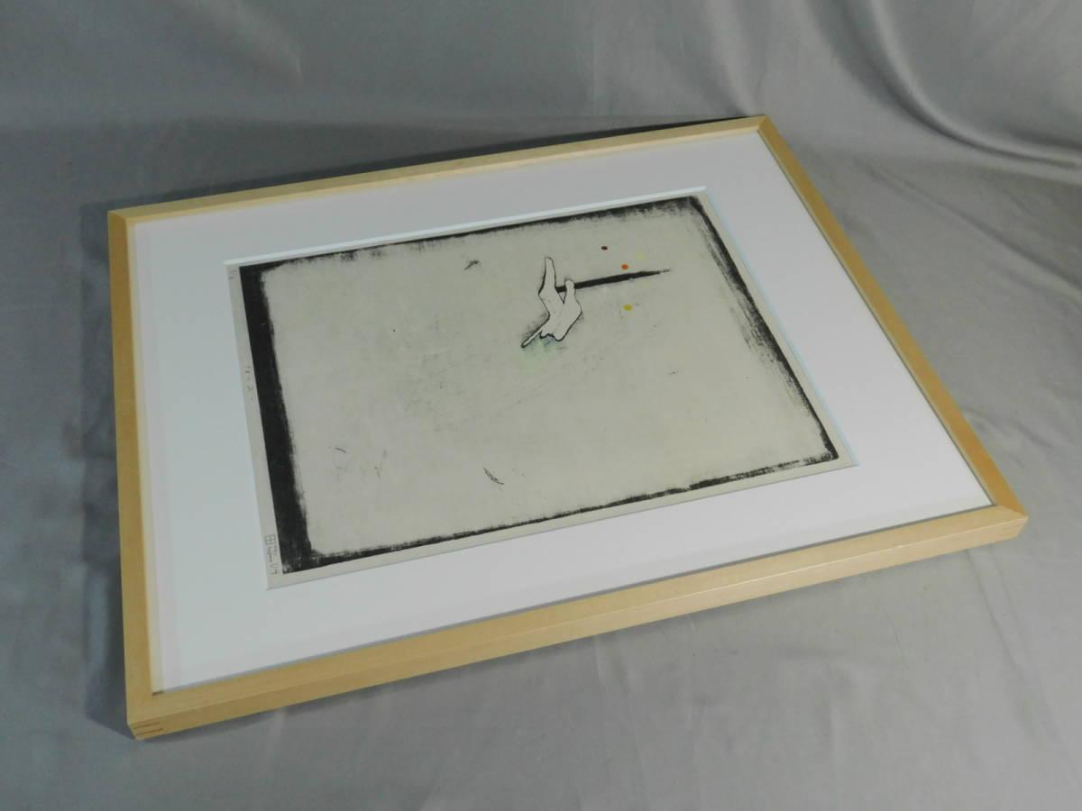 田嶋健 フォーユー(手のひらにあるもの)抽象 彩色 木版画 2004年作 額装 多摩美 限定6刷 保管品 s19051910_画像7