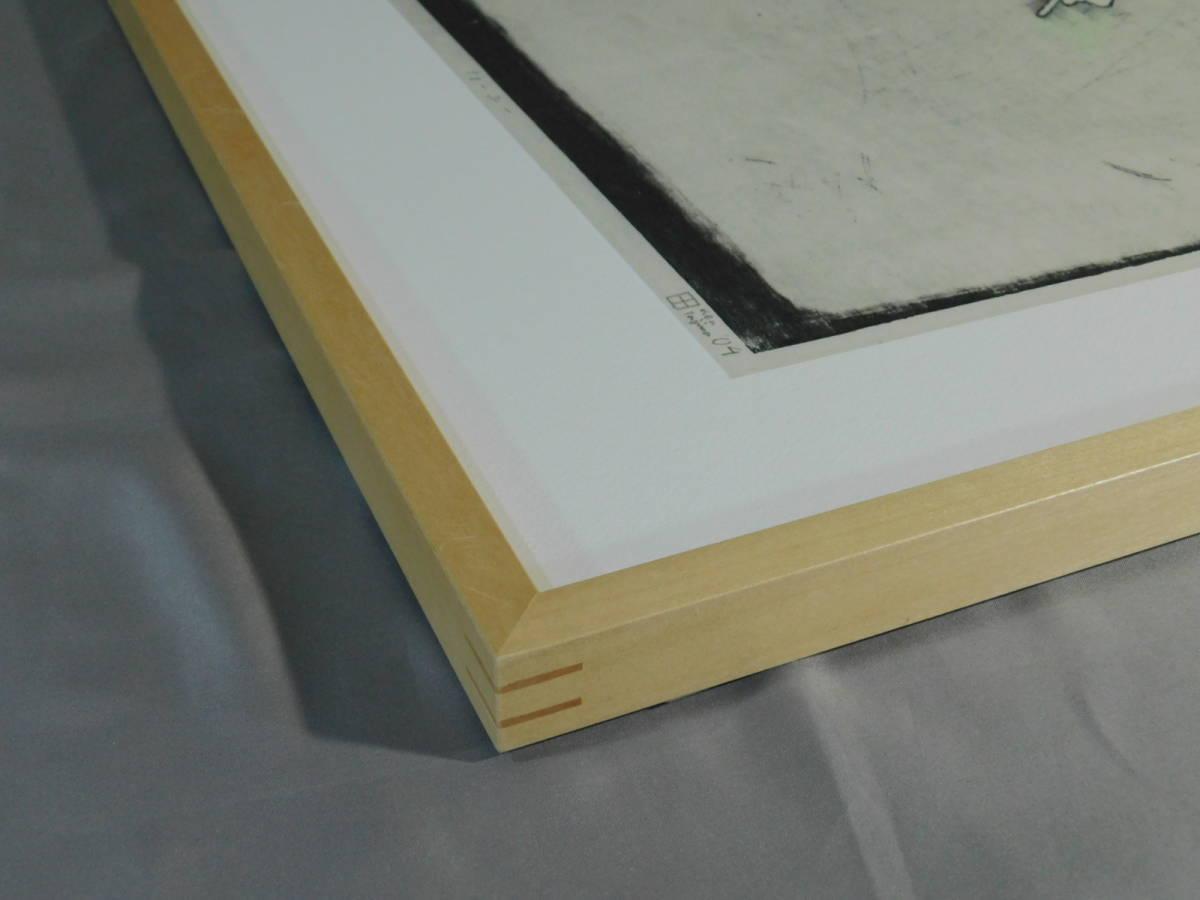田嶋健 フォーユー(手のひらにあるもの)抽象 彩色 木版画 2004年作 額装 多摩美 限定6刷 保管品 s19051910_画像8