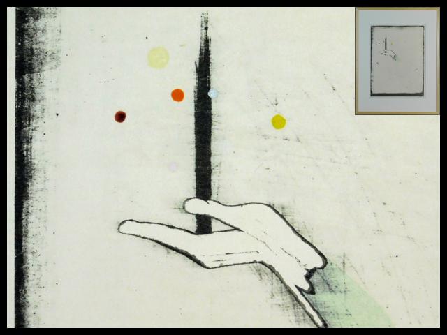 田嶋健 フォーユー(手のひらにあるもの)抽象 彩色 木版画 2004年作 額装 多摩美 限定6刷 保管品 s19051910_画像1