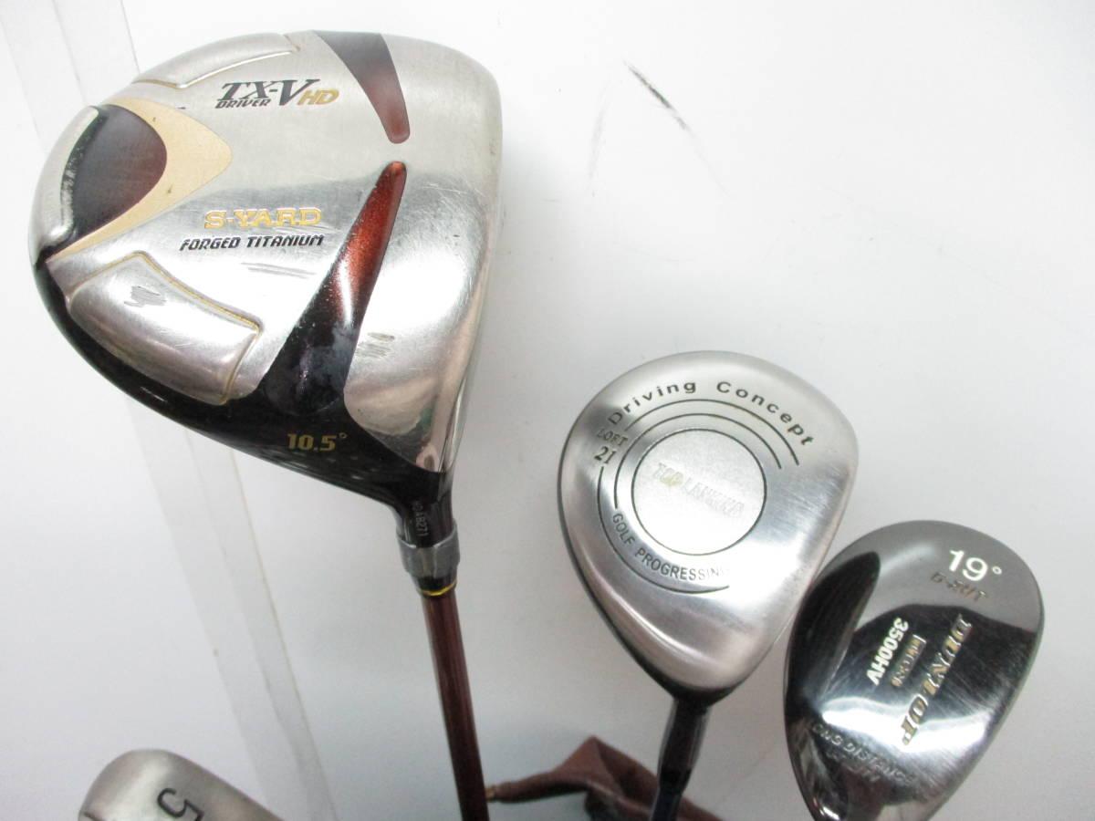 初心者お勧め! 大人の高級ゴルフセット (R) セイコー S-YARD 打ちやすいキャビティバック&カーボンシャフト キャディバッグ付き_画像2