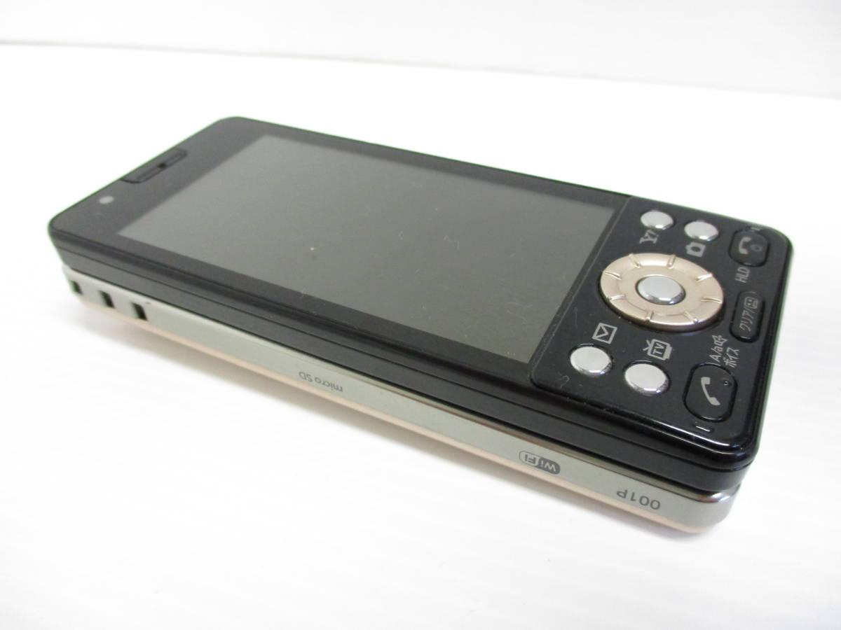 送料一律350円 SoftBank LUMIX Phone 001P ゴールド_画像5