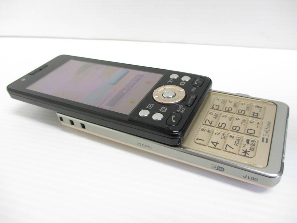 送料一律350円 SoftBank LUMIX Phone 001P ゴールド_画像6