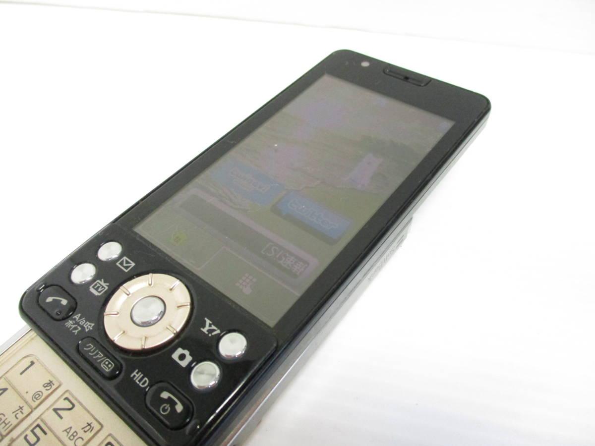 送料一律350円 SoftBank LUMIX Phone 001P ゴールド_画像2