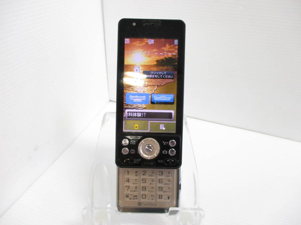 送料一律350円 SoftBank LUMIX Phone 001P ゴールド