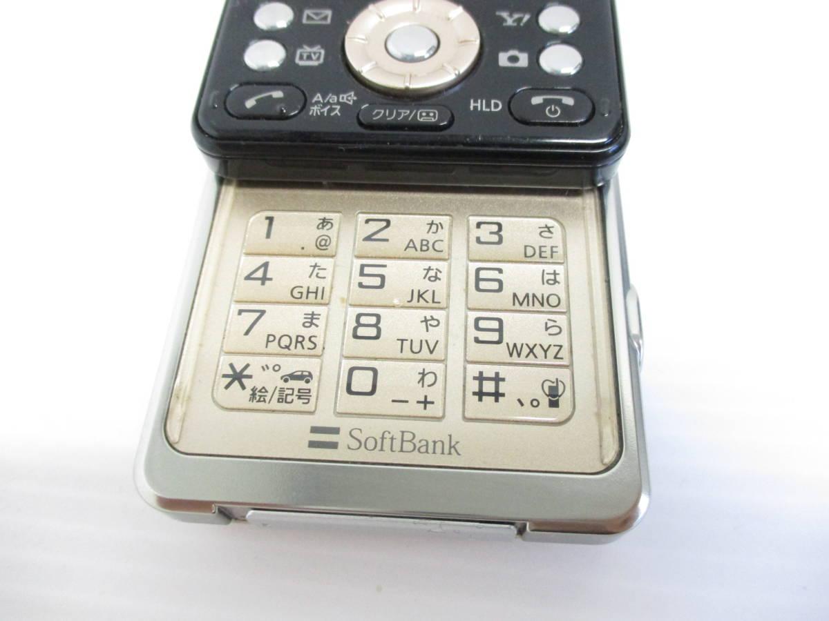 送料一律350円 SoftBank LUMIX Phone 001P ゴールド_画像3