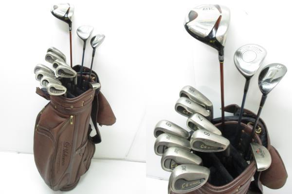 初心者お勧め! 大人の高級ゴルフセット (R) セイコー S-YARD 打ちやすいキャビティバック&カーボンシャフト キャディバッグ付き