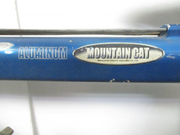 ★現状販売 Panasonic パナソニック ALUMINIUM MOUNTAIN CAT B-PMFA842 ケース付 A10509★_画像8