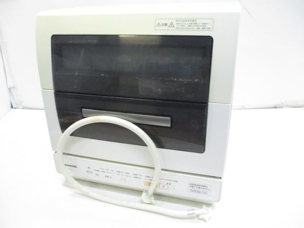 ♪Panasonic パナソニック 食器洗い乾燥機 NP-TR1 エコナビ 09年製 51119A♪
