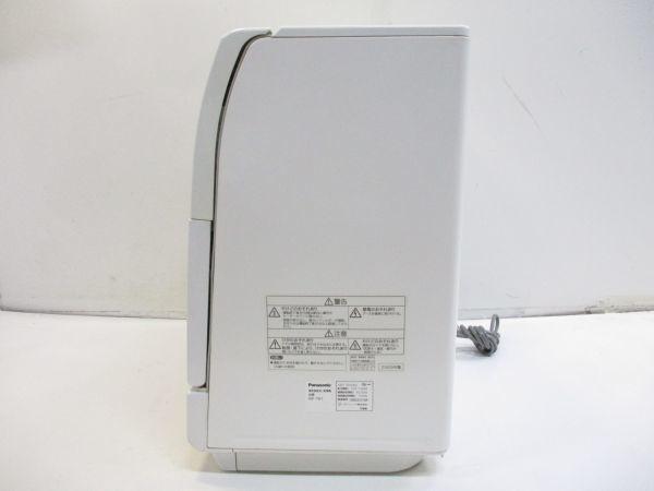 ♪Panasonic パナソニック 食器洗い乾燥機 NP-TR1 エコナビ 09年製 51119A♪_画像6