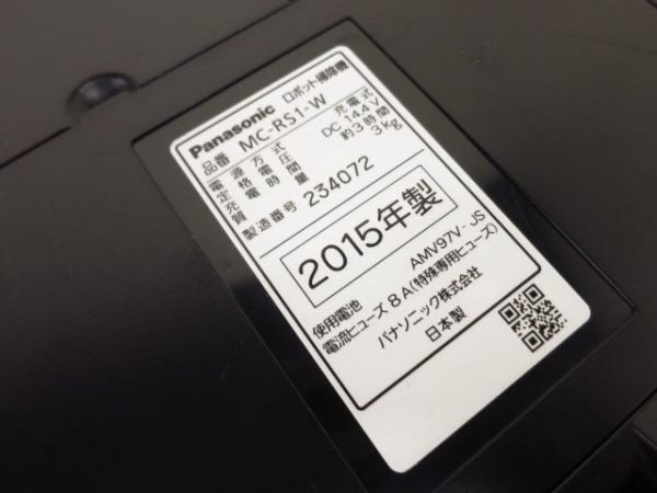 1円スタート 2015年製 Panasonic パナソニック ロボット 掃除機 MC-RS1 RULO ルーロ_画像5