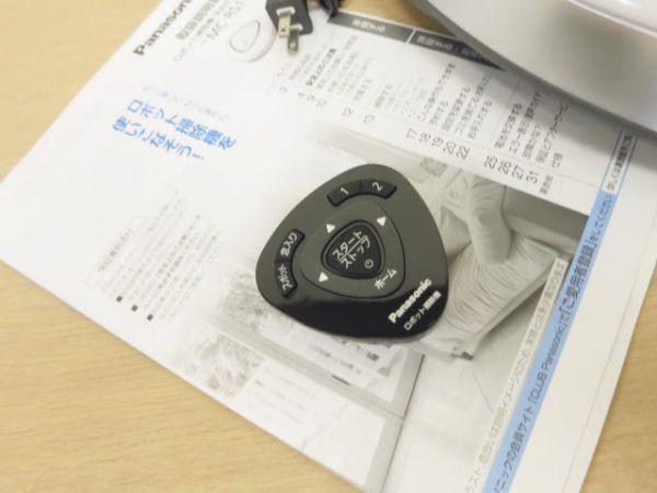 1円スタート 2015年製 Panasonic パナソニック ロボット 掃除機 MC-RS1 RULO ルーロ_画像2