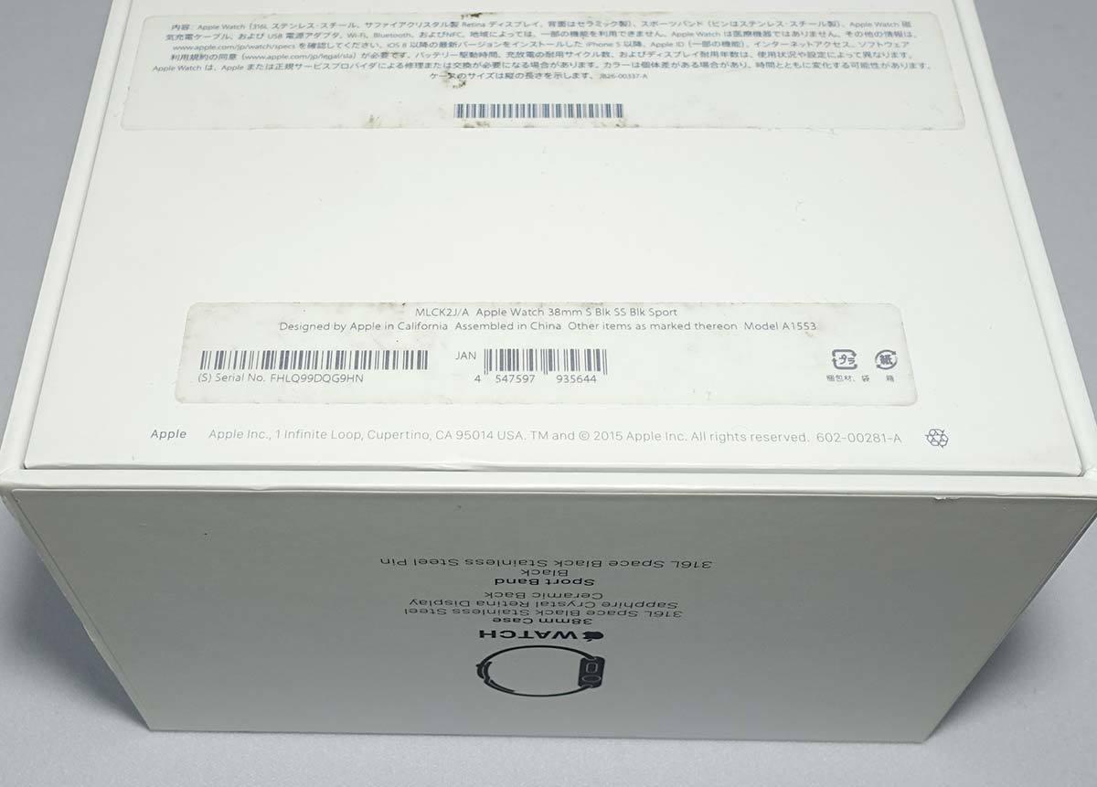 箱付 付属品有 Apple Watch 38mm MLCK2J/A A1553 ブラック ステンレススチール ブラック スポーツバンド アップル ウォッチ_画像5