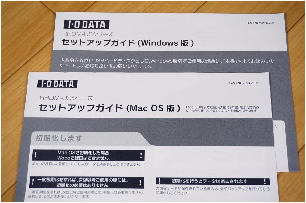 I.O DATA★アイオーデータ★iVDRアダプター PCアダプター★RHDM-US/EX_画像6
