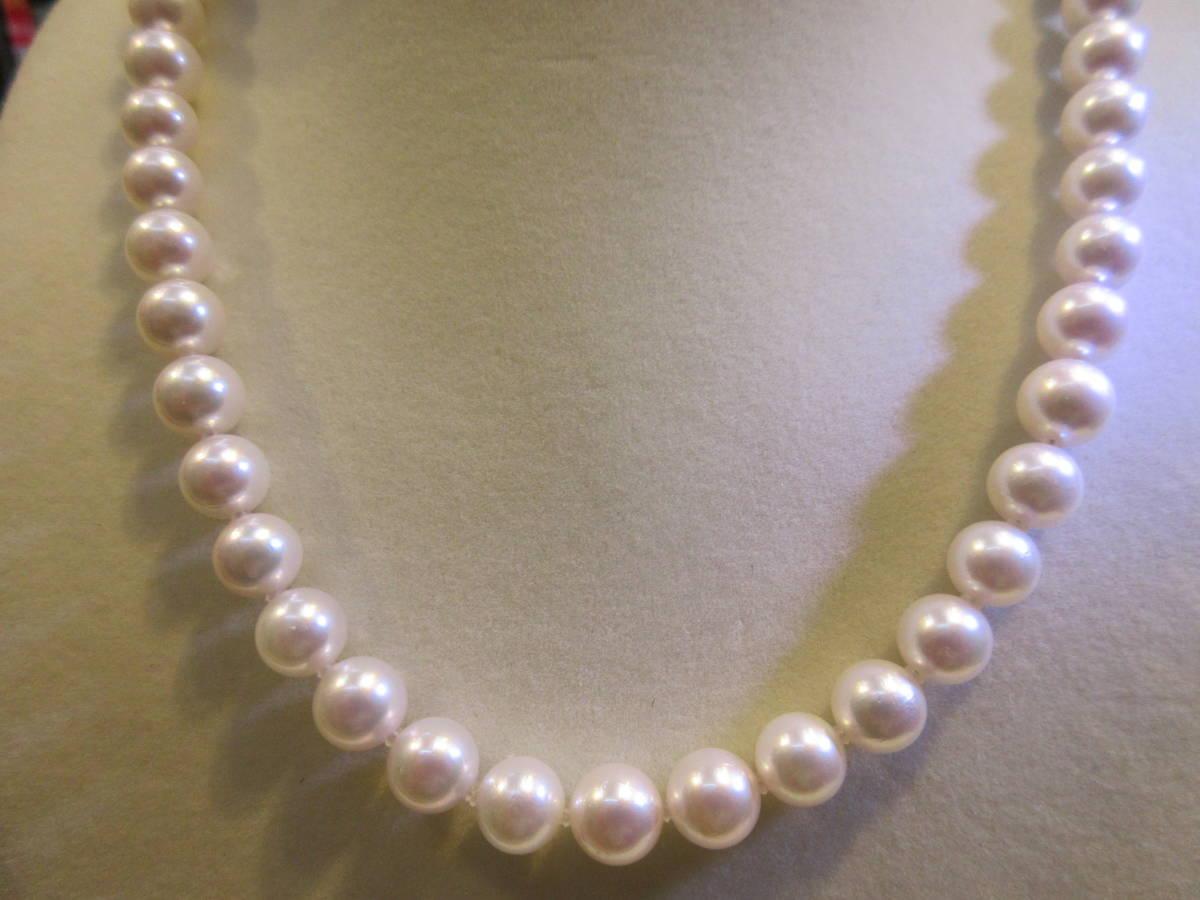 3万円~お得 税込価格!新品 SV 最高品質 綺麗な 天然 花珠 あこや真珠 ネックレス 7.5~8.0mm 41cm 花珠鑑別書付き ケース付き
