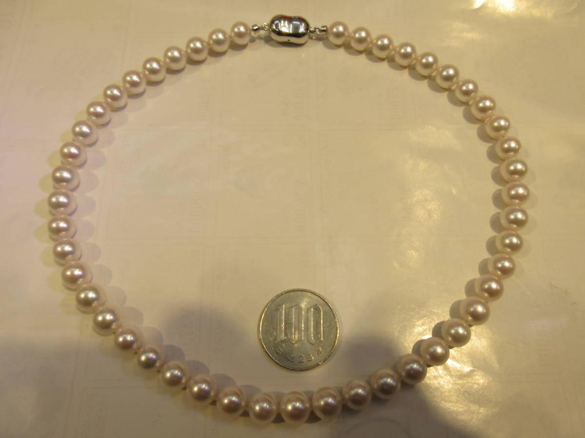 3万円~お得 税込価格!新品 SV 最高品質 綺麗な 天然 花珠 あこや真珠 ネックレス 7.5~8.0mm 41cm 花珠鑑別書付き ケース付き   _画像3