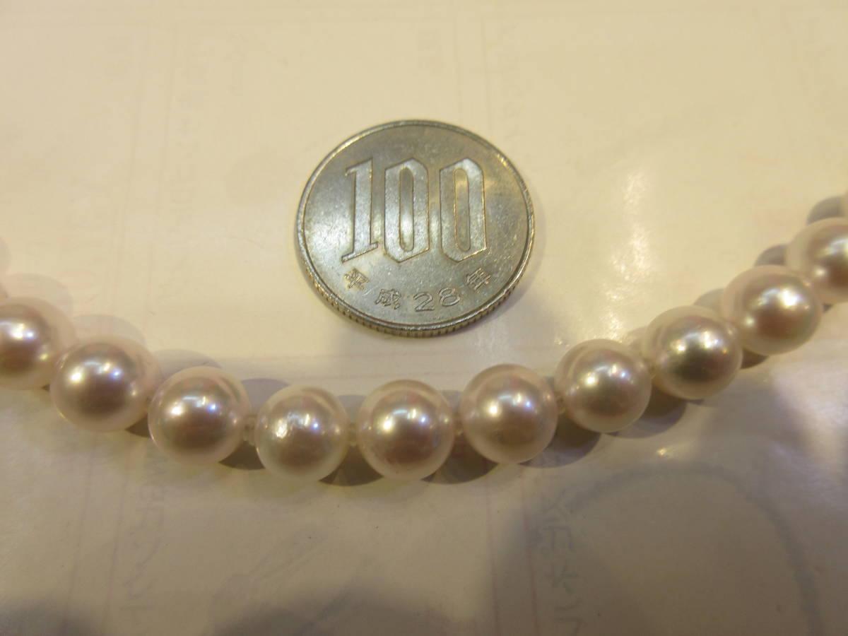3万円~お得 税込価格!新品 SV 最高品質 綺麗な 天然 花珠 あこや真珠 ネックレス 7.5~8.0mm 41cm 花珠鑑別書付き ケース付き   _画像2