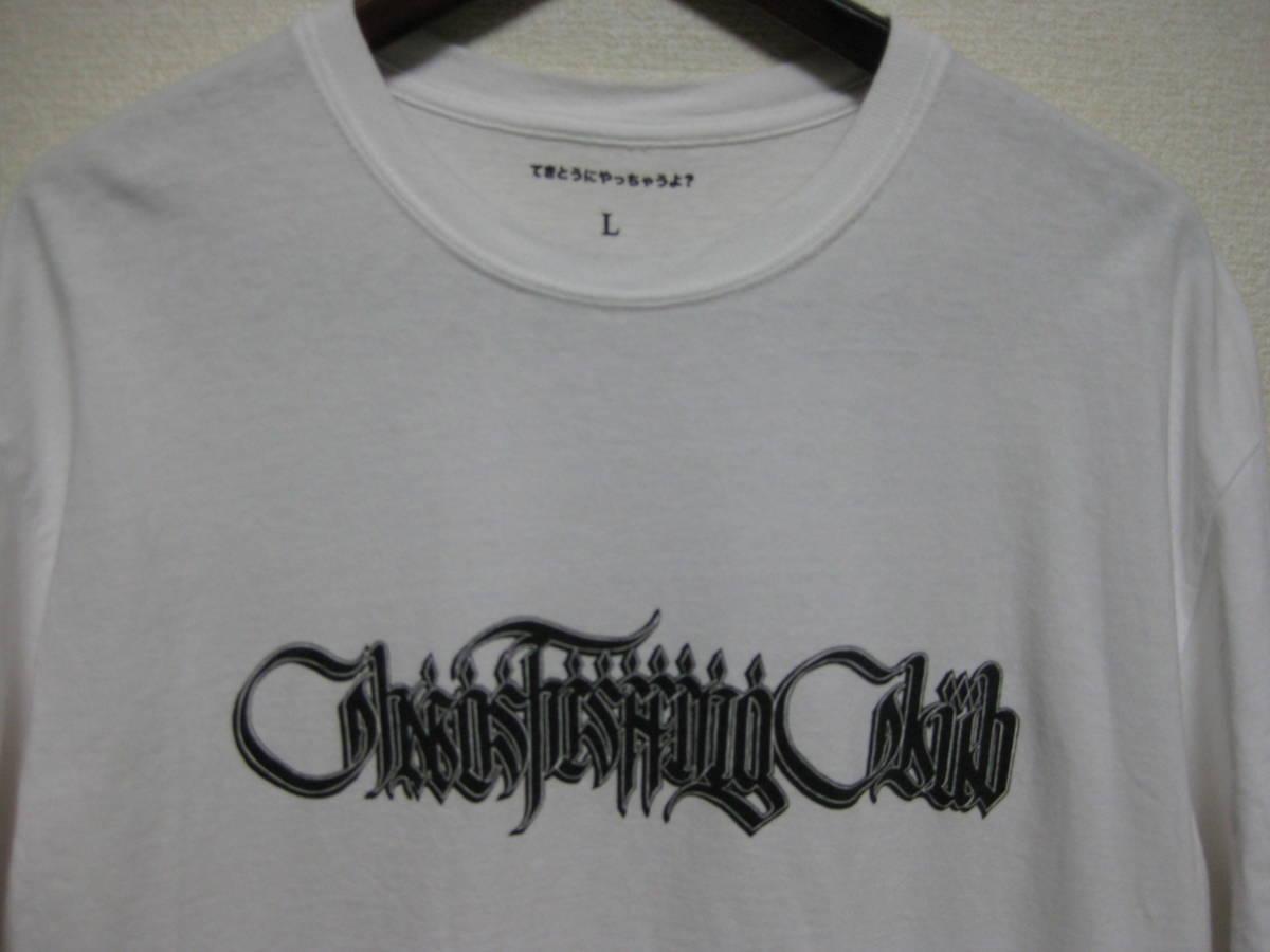 chaos fishing club mozyskey tee L Tシャツ CFC DSM BEAMS T_画像2