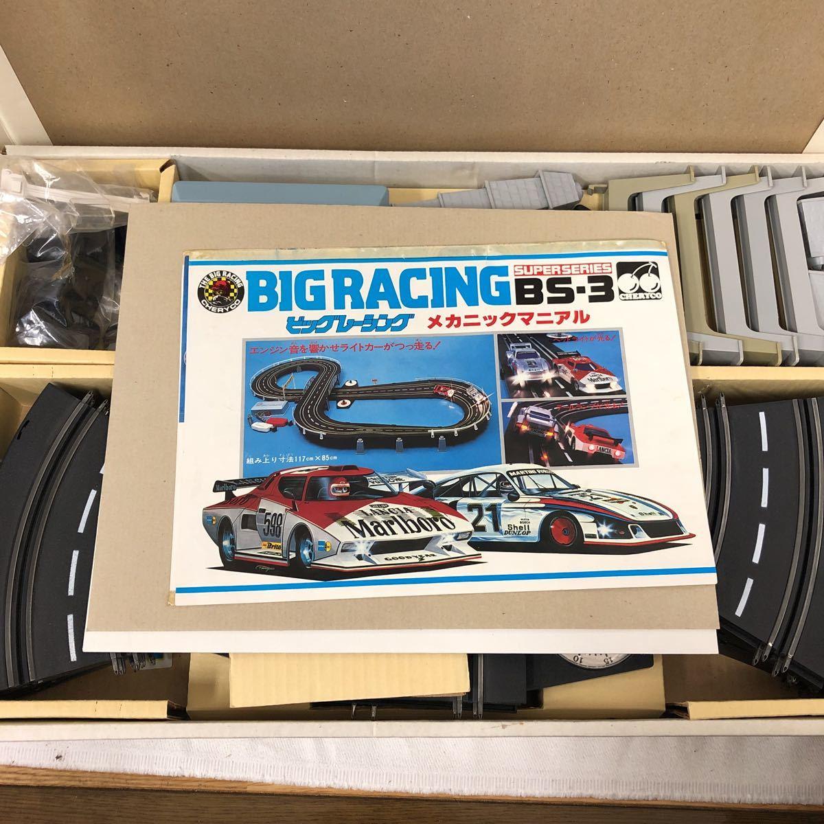 BIG RACING SUPERSERIES BS-3 ライト アンド サウンド CHERYCO ビッグレーシング ランチャストラトス ポルシェ935ターボ レトロ コレクター_画像2