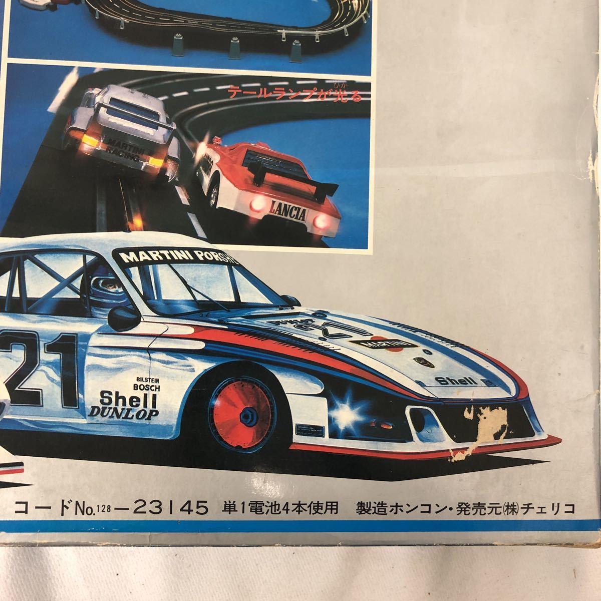 BIG RACING SUPERSERIES BS-3 ライト アンド サウンド CHERYCO ビッグレーシング ランチャストラトス ポルシェ935ターボ レトロ コレクター_画像10